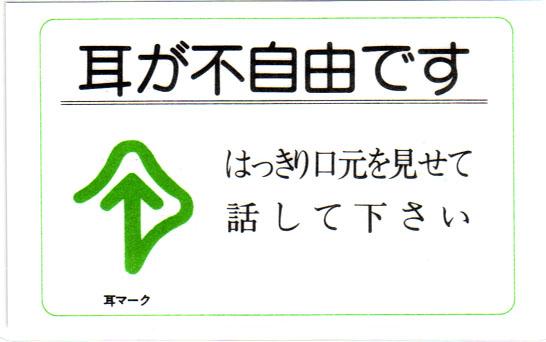 カード(表)