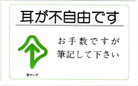 カード(裏)
