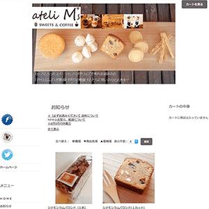 SWEETS&COFFEE ateli M's (アトリエムズ)