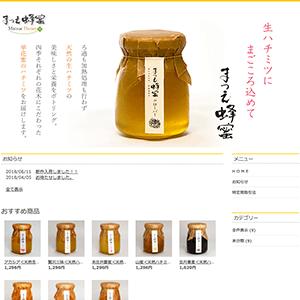 まつえ蜂蜜~生ハチミツにまごころ込めて