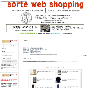 sorte web shopping