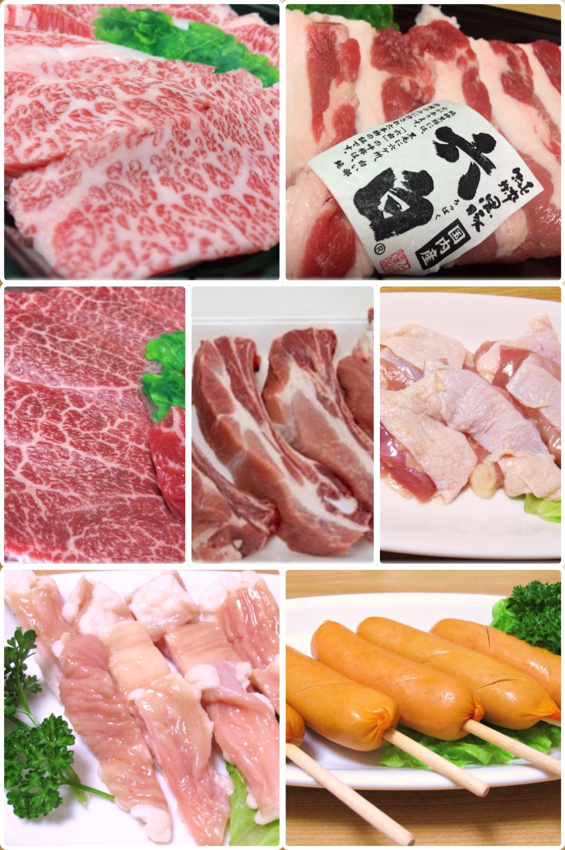 BBQ レンタル 食材