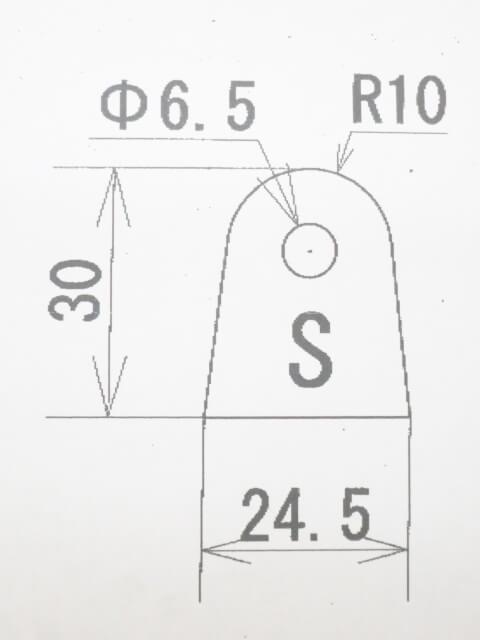 ウェルドタブSサイズ 4.5ミリ厚 スチール 2p
