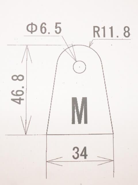 ウェルドタブMサイズ 6ミリ厚 スチール 2p