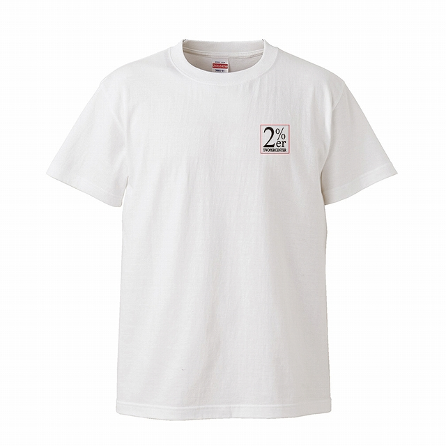 2%er (ツーパーセンター)【Original BOXロゴ TEE】WHT【オリジナル Tシャツ】