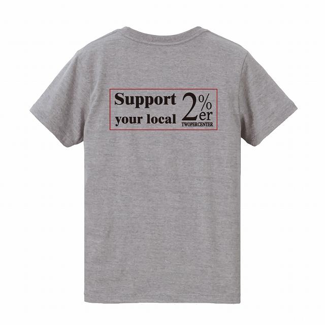 2%er (ツーパーセンター)【Original BOXロゴ TEE】GRY【オリジナル Tシャツ】