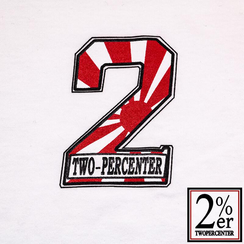 2%er (ツーパーセンター)【Original 2日章 TEE】WHT【オリジナル Tシャツ】