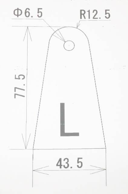 ウェルドタブLサイズ 4.5ミリ厚 スチール 2p