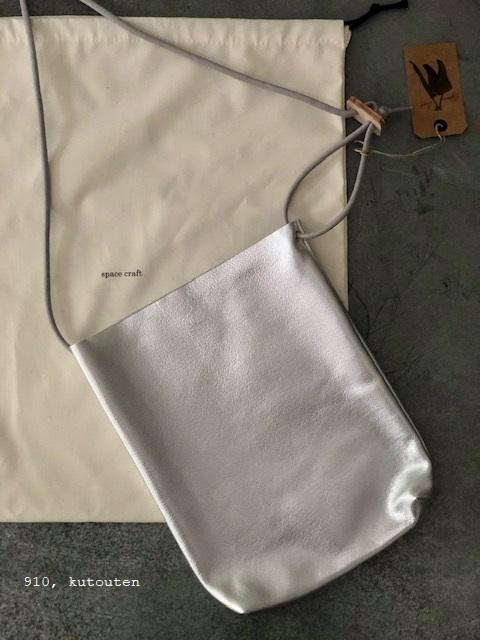 布帛の保存バッグが付きます(silverは完売です)