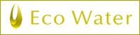 Eco Water公式サイト