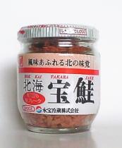 永宝冷蔵「鮭フレーク」
