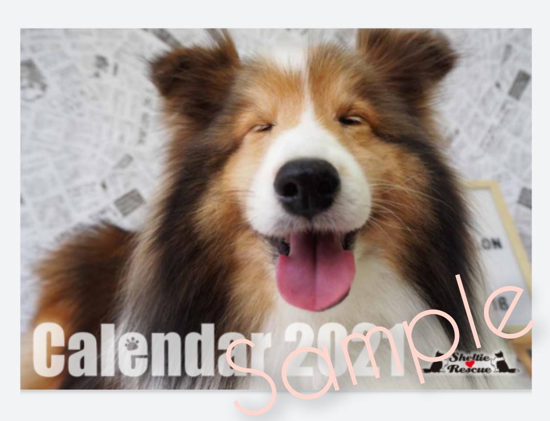 2021年カレンダー表紙