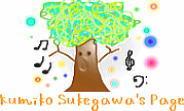 Kumiko Sukegawa's Page