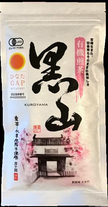 有機煎茶 黒山 100g