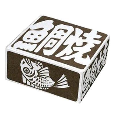 10個以上のご注文(5個単位で組み合わせ自由)で専用箱にお入れします