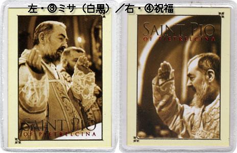 左・③ミサ(白黒)/右・④祝福