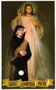 ① いつくしみのイエスと聖ファウスティナ(黒背景)
