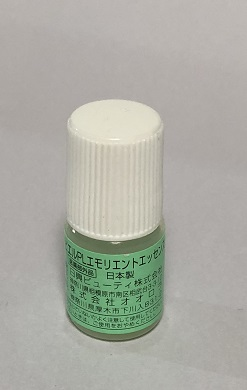 薬用アビエルPLエモリエントエッセンス(医薬部外品)携帯用 3ml