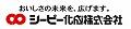 シ-ピ-化成 株式会社