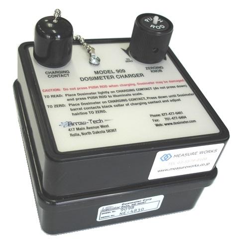 荷電器909