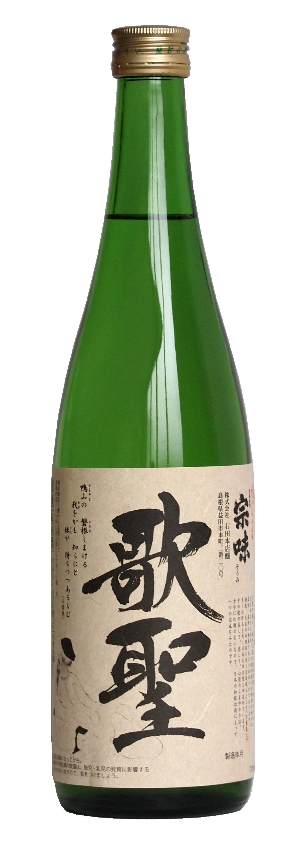 宗味 「歌聖」純米酒 720ml - 右田本店ー日本酒オンラインショップ