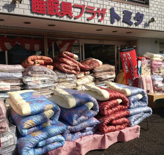 店には、いろいろな商品が豊富に御座います