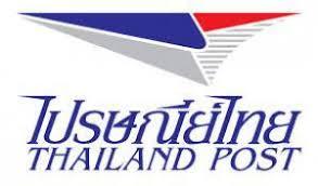 タイ郵便局のサイトです