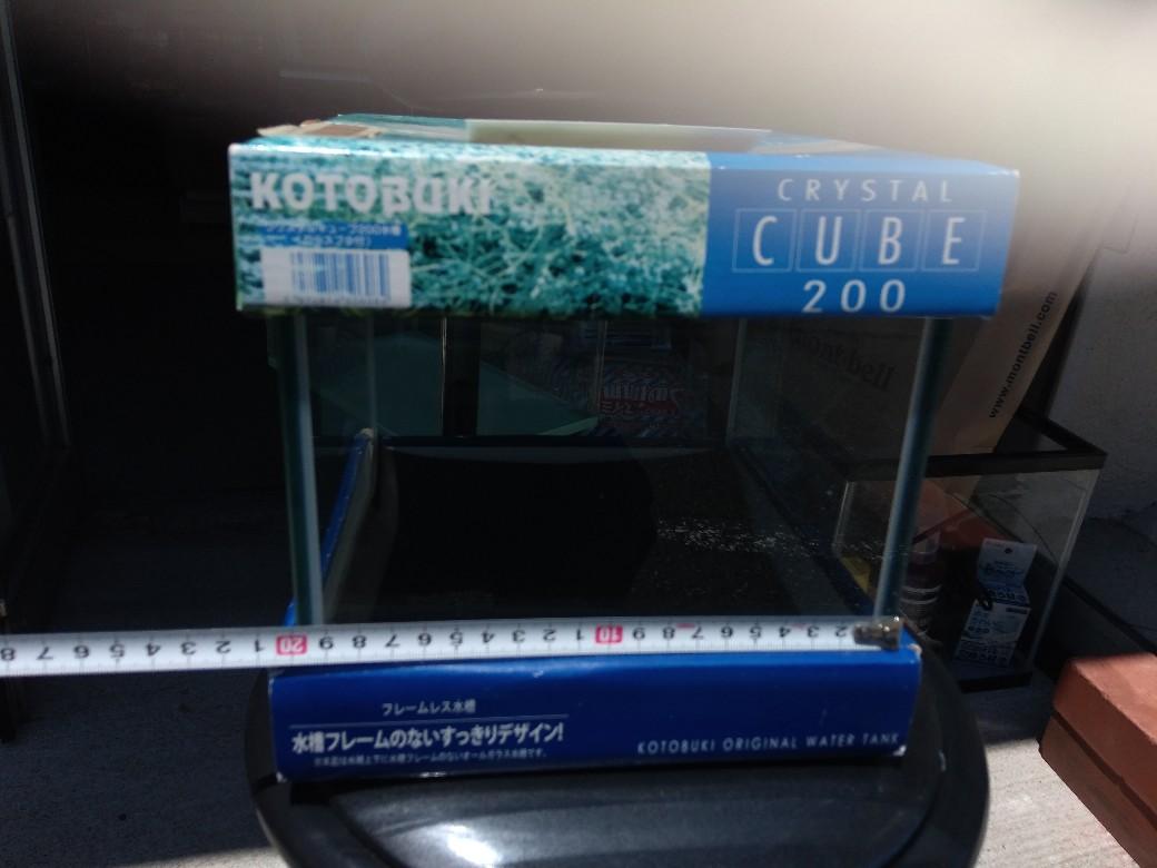 クリスタルキューブ200 3