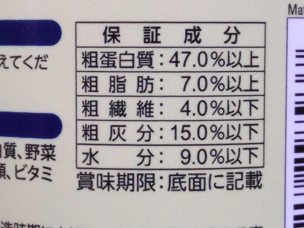 テトラレプトミンスーパー中粒80g 6